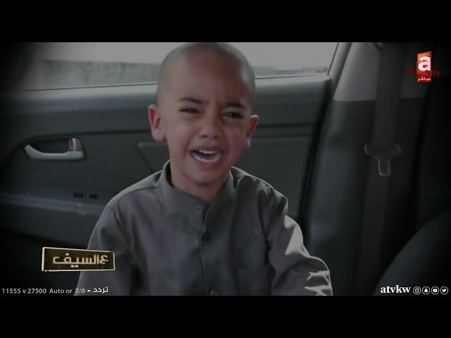 ع السيف | بعد ان طردتهم زوجته المتعاطية .. شاب ينام في سيارة مع ابنائه الثلاثة
