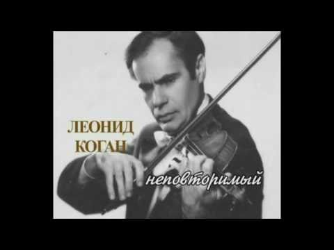 "Leonid Kogan plays Locatelli ""At The Tomb"" /  Леонид Коган"