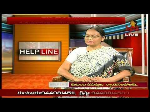 పోలీస్ స్టేషన్ లో కేసు రిజిస్టర్ చేయకపోతే..? || Legal & Family Counselling || Helpline || Vanitha TV