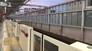 東京メトロ17000系 急行 元住吉通過