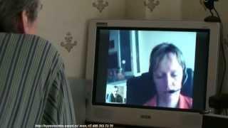 гипнотранс по skype
