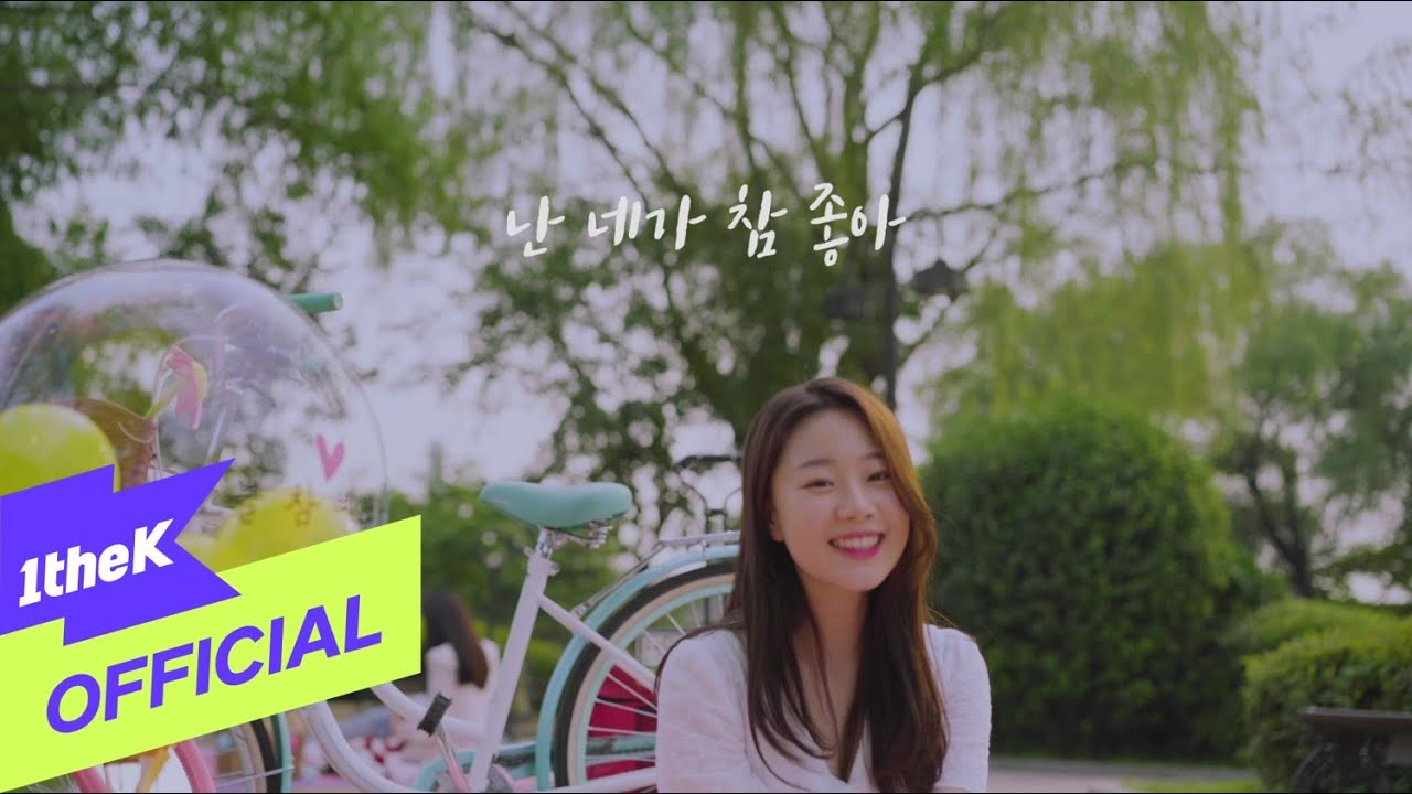 [MV] KyoungSeo(경서) _ My Everything(넌 내꺼야) (Lyric Video 2)