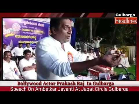 Bollywood Actor Prakash Raj (Gani Bhai) In Gulbarg