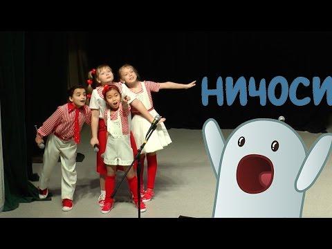 Очень классное выступление детей на конкурсе Первоцвет - Да, здравствует сюрприз