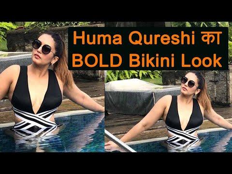 Huma Qureshi का Bikini look है बेहद Fresh, शेयर की हॉट तस्वीरें   Boldsky thumbnail