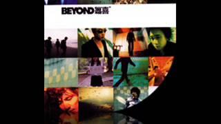 Beyond 霧