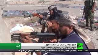 دور للإمارات في العمليات البرية في اليمن   20-7-2015