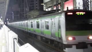 山手線E231系500番台 有楽町駅発車