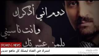 عباس السحاكي يضل مشعول كلبي اعلى الدرب فانوس
