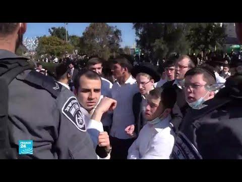 فيروس كورونا.. مواجهات بين اليهود المتشددين وقوى الأمن في إسرائيل احتجاجا على تدابير الإغلاق العام