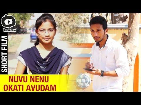 Nuvu Nenu Okati Avudam Telugu Short Film | 2015 Latest Telugu Short Film | Khelpedia