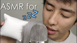 ASMR Sleepy Triggers 💤