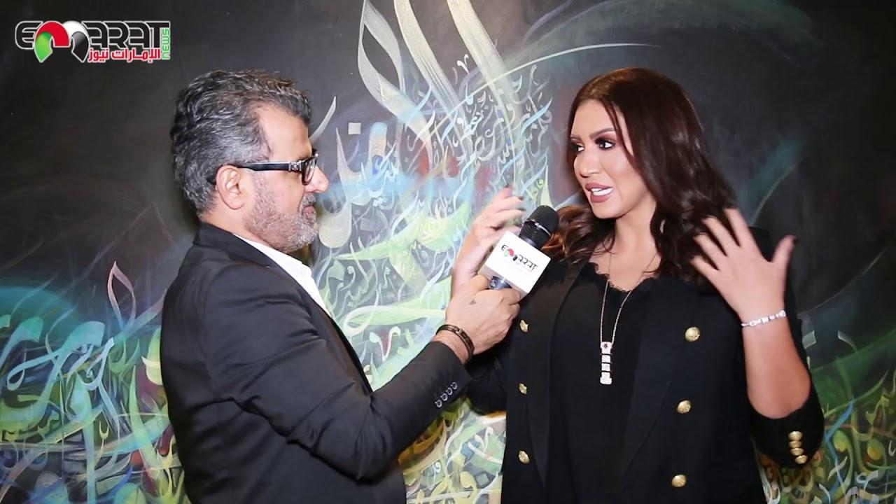 اسماء المنور تكشف عن برنامجها الجديد ولهذا السبب اطلقت البومي المغربي