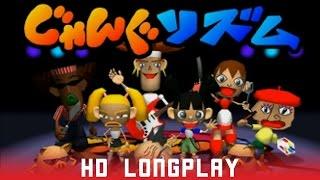 Jung Rhythm - Sega Saturn - Hd Longplay