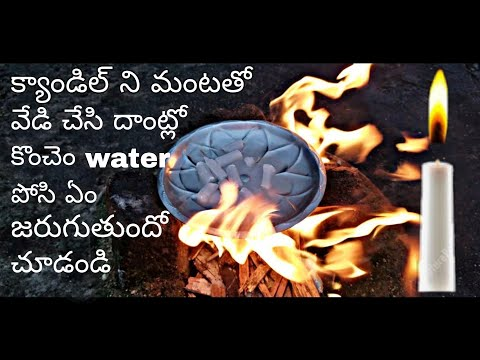 Candle Explosion With Water || telugu experiments || Mr.crazy vamshi