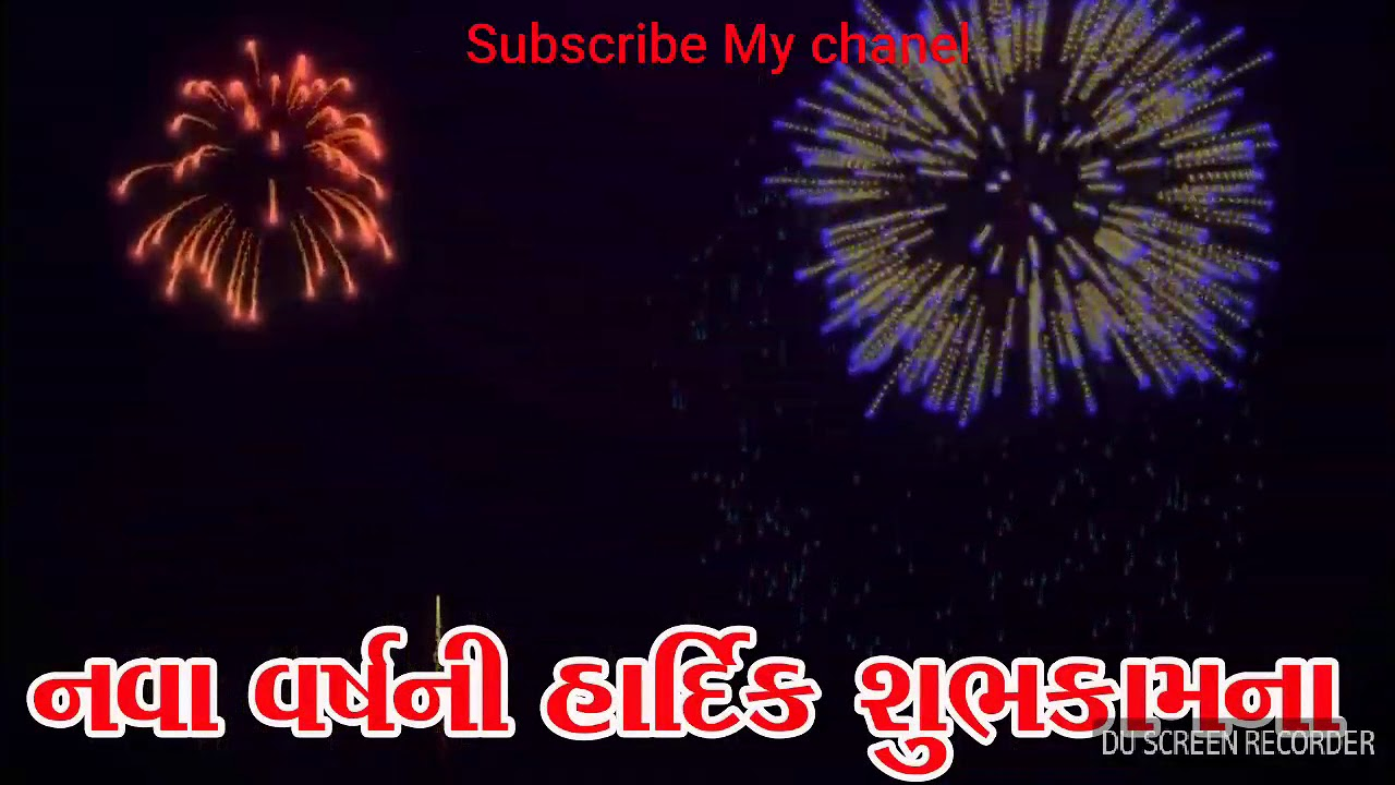 Happy New Year Hindu 23
