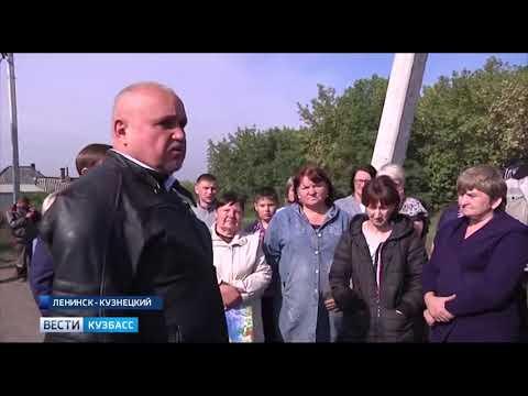 В Ленинске-Кузнецком переселят жителей опасных домов