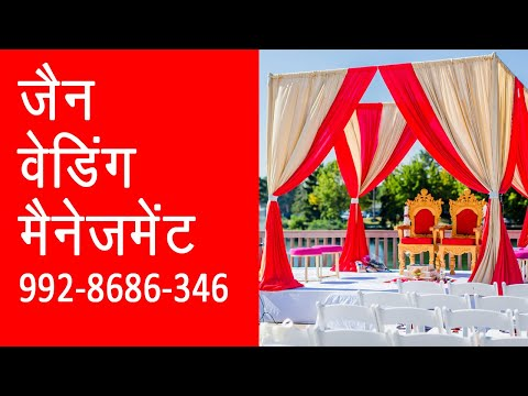 book-brass-band-in-udaipur,book-ghodi-for-wedding-contact-9928686346