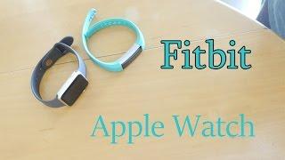 applewatch series1とfitbit altaを比較レビュー