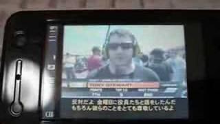P903iTV in Nascar thumbnail