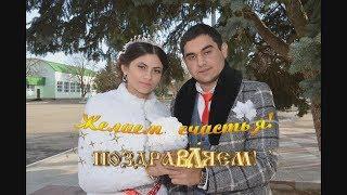Цыганская Свадьба 2 часть  Жасмин и Серёжа 29 ноября 2019 село Козминское