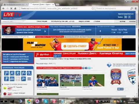 Самый лучшие сайты для просмотра футбольных матчей