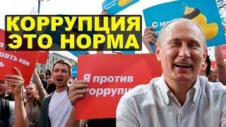 Минюст предлагает не наказывать за «вынужденную» коррупцию