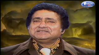 سماح يا اهل السماح - محمد قنديل
