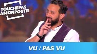 Vu / Pas vu : spécial Eurovision
