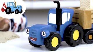 Настоящее волшебство - Синий трактор превращает кубики в животных - Развивающее видео для детей