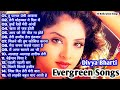 Gambar cover Hindi Hits song Divya Bharti . JUKEBOX MP3