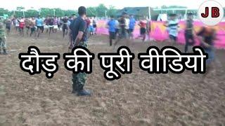 Sikar Sena Bharti 2019 || Sikar Sena Bharti Live || सीकर सेना भर्ती 2019 || 1600 मीटर रनिंग