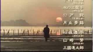 1994年 日本 監督:大林宣彦 脚本:野上龍雄、渡辺善則、大林宣彦 原作...