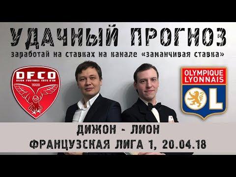 Видео Фаворит спорт букмекерская контора вакансии
