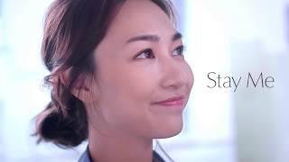 Stay Me夢想篇 #留住最好青春 - ESTÉE LAUDER thumbnail