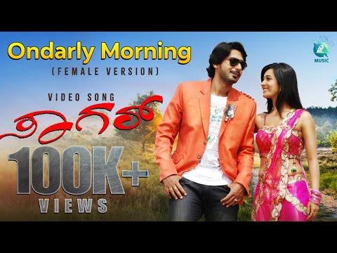 Ondarly Morning Weekend Full Kannada Video Song HD   Sagar Movie   Prajwal, Haripriya