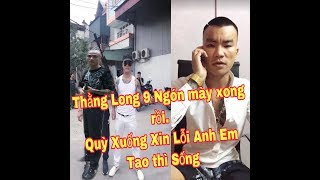 Ngân Trọc cùng Thái Calvin mang hàng nóng đi xóa địa bàn Long Phú Quốc | Quang Rambo