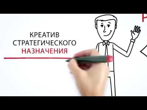 Рекламное агентство Хакасии - РЕШЕНИЕ ПЛЮС