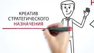 Рекламное агентство Хакасии - РЕШЕНИЕ ПЛЮС(Рекламное агентство полного цикла