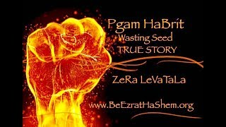 ZeRa LeVaTaLa  Pgam Habrit (Wasting Seed) THE TRUE STORY you never Heard