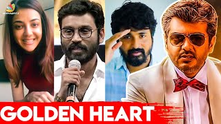 மங்காத்தா-2 க்கு Waiting! – Dhanush, Sivakarthikeyan and Celebrity Birthday Wishes | Ajith, Valimai