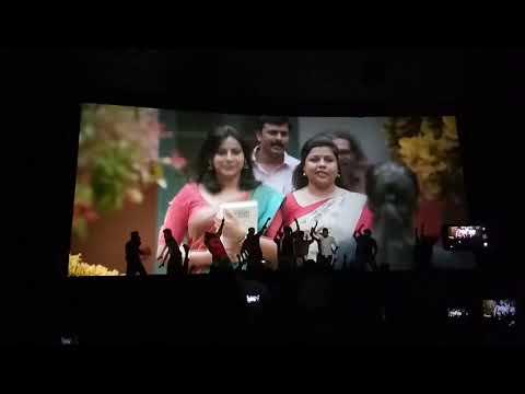 Ente Ammade Jimikki Kammal Song - Velipaadinte Pusthakkam -Theatre  Reaction