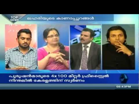 News 'n' Views :  Are 'New Gen' Films Attacked After Cocaine Case?| 1st February 2015 | Part 1 of 2