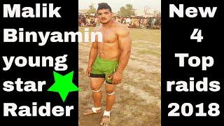 Download lagu Pakistani New Star Raider Binyamin Malik Top Raides 2018 | Top Raids 2018 | Kabaddi Global TV | 2018