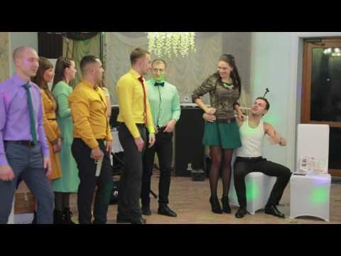 Креативное самое лучшее поздравление от друзей жениха и невесты на свадьбу 2018 видеосъемка Свадьбы - Лучшие приколы. Самое прикольное смешное видео!