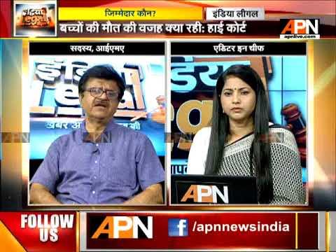 India Legal: 90% cases are of Administrative negligence : IMA Memeber, Dr. Narendra Singh