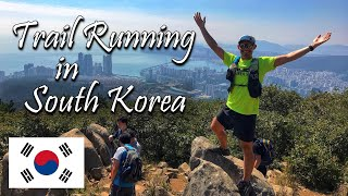 Trail Running in Busan, SOUTH KOREA || Jangsan Mountain & Waterfall Temple to Haeundae Beach