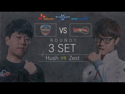 [SPL2016] Hush(CJ) vs Zest(KT) Set3 Dusk Towers -EsportsTV, Starcraft 2
