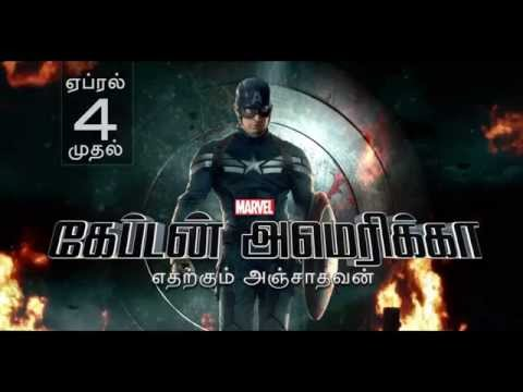 CAPTAIN AMERICA : WINTER SOLDIER Tamil HD...