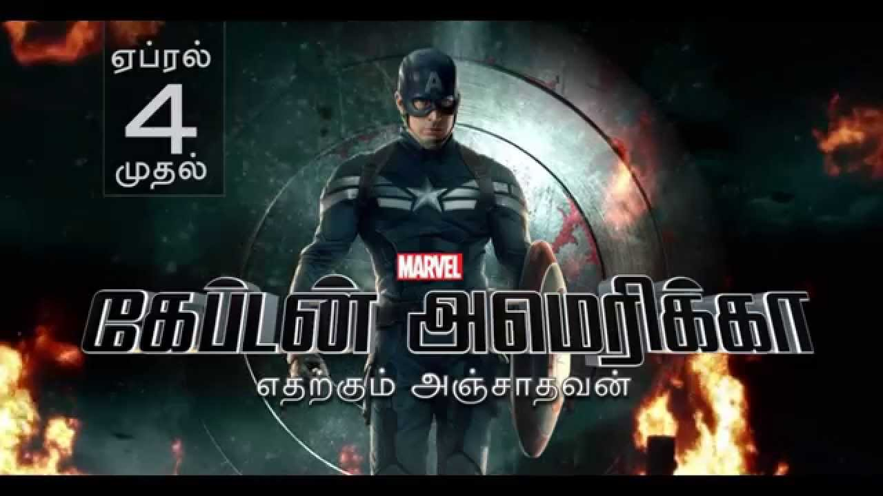 avengers infinity war movie download tamil dubbed